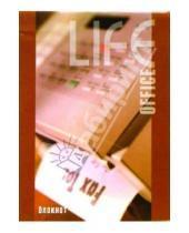 Картинка к книге КТС-про - Блокнот А5 32 листа (клетка)/С10157 Факс