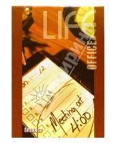 Картинка к книге КТС-про - Блокнот А5 32 листа (клетка)/С10159 Планнинг