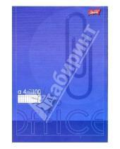 Картинка к книге Unipap - Блокнот  А4 клетка 100 листов (МР-0572)