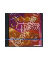 Картинка к книге Новый диск - 3000 причесок (CDpc)