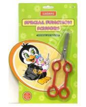 Картинка к книге Ножницы - Ножницы для обучения (Y56008)