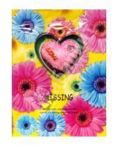 Картинка к книге Записная книжка-личный дневник с замочком - Книга для записей (подарочная упаковка) (GZ-32329)