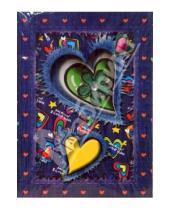 Картинка к книге Записная книжка-личный дневник с замочком - FS-32081 Личный дневник (подарочная упаковка)