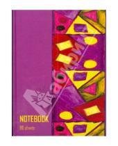 Картинка к книге BG - Бизнес-блокнот А5 80 листов 7Бц (3475, 3476)