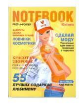 Картинка к книге BG - Бизнес-блокнот А5 80 листов 7Бц (3259, 3260)