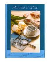 Картинка к книге BG - Бизнес-блокнот А5 80 листов 7Бц (3487, 3488)