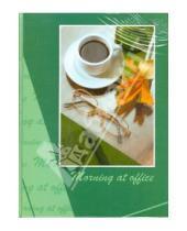 Картинка к книге BG - Бизнес-блокнот А4 80 листов 7Бц (3487, 3488)