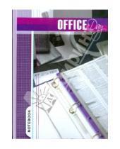 Картинка к книге BG - Бизнес-блокнот А5 80 листов 7Бц (3485, 3486)