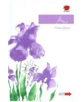 Картинка к книге TRILOGIKA - Бизнес-блокнот А5 80 листов (Акварель)