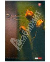 Картинка к книге TRILOGIKA - Бизнес-блокнот А5 80 листов (Гербарий)