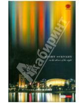 Картинка к книге TRILOGIKA - Бизнес-блокнот А5 80 листов (Ночные города)