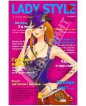 Картинка к книге TRILOGIKA - Бизнес-блокнот А5 120 листов (Глянцевый журнал)