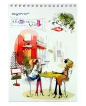 """Картинка к книге Silwerhof - Блокнот 48 листов """"Гламурные девушки"""" (731024-25)"""