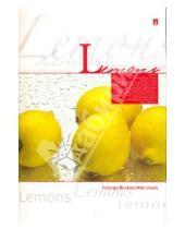 Картинка к книге Альт - Блокнот 80 листов А4 (3-80-206/1-4)