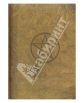 Картинка к книге Магические дневники - Магический Дневник