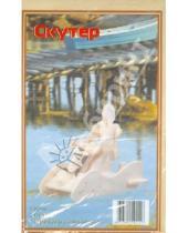 Картинка к книге Миди - Моторная лодка (HA208)