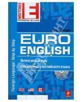 Картинка к книге Михайловна Наталия Терентьева - EuroEnglish. Интенсивный курс современного английского языка (+CD)