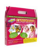 Картинка к книге Супернабор. Готовимся к школе - Готовимся к школе со Смешарикам. Супернабор для девочек (DVD)