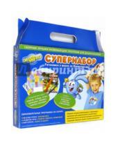 Картинка к книге Супернабор. Готовимся к школе - Готовимся к школе со Смешарикам. Супернабор для мальчиков (DVD)
