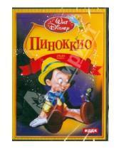 Картинка к книге Мультфильмы - Walt Disney. Пиноккио (DVD)