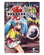 Картинка к книге Мицуо Хашимото - Бакуган. Выпуск 6 (DVD)