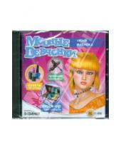 Картинка к книге Игры для девочек - Модные девчонки. Уроки макияжа (CDpc)