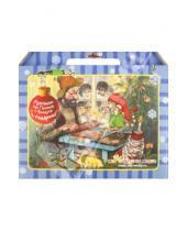 Картинка к книге Свен Нурдквист - Новогодний чемоданчик. 2012
