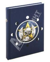Картинка к книге Магические дневники - Дневник Лунный круг (JOU07)