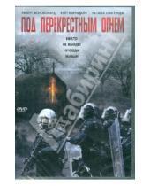 Картинка к книге Эндрю Чепмен - Под перекрестным огнем (DVD)