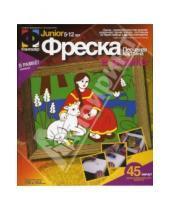 "Картинка к книге Фреска - Фреска в рамке. Песчаная картина ""Аленушка"" (407523)"