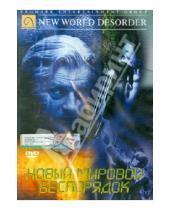 Картинка к книге Ричард Спенс - Новый мировой беспорядок (DVD)