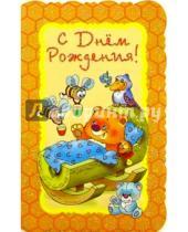 Картинка к книге Открыткин и К - 5Т-008/День рождения/открытка двойная