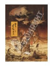 Картинка к книге Chelushkin handcraft books - Японские сказки
