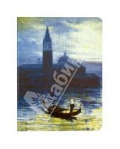 """Картинка к книге Modo Arte. Boats - Бизнес-блокнот """"Boats"""", Modo Arte А5 (4009Е)"""