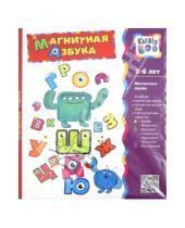 Картинка к книге KriBly Boo - Магнитная азбука. Магнитные пазлы для детей 3-6 лет (12902)