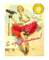 Картинка к книге Открытки с диском - Открытка с диском №20. Джаз. Танцевальные оркестры (CDmp3)