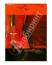 """Картинка к книге Silwerhof - Тетрадь для нот, А4 """"Скрипка"""" (713016)"""