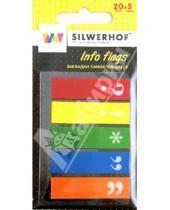 """Картинка к книге Silwerhof - Закладки самоклеящиеся """"Знаками препинания"""" (801014)"""