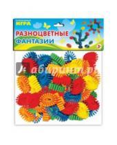 Картинка к книге Развивающая игра - Разноцветные фантазии. 30 деталей