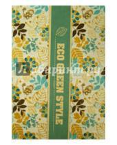 Картинка к книге Sustainable - Блокнот с хлопково-льняной обложкой (100 листов, А5, в линейку) (070212)