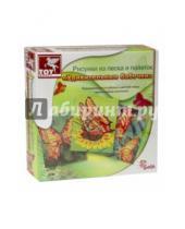 Картинка к книге Pegasus Toy-Kraft - 39445 Рисунки из песка и пайеток Удивит. Бабочки