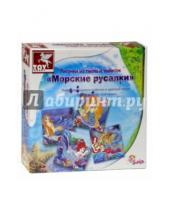 Картинка к книге Pegasus Toy-Kraft - Рисунки из песка и пайеток Морские русалки (39465)