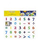 Картинка к книге TUKZAR - Цифры и счет 35 магнитов (17х23 см) (TZ 12838)