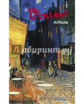 "Картинка к книге Блокноты. ArtNote - Блокнот ""Ван Гог. Ночное кафе"", 96 листов, А5"