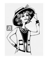 "Картинка к книге Блокноты от Druma - Блокнот ""Коко Шанель"", А5"
