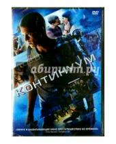 Картинка к книге Дин Израэлайт - Континуум (DVD)