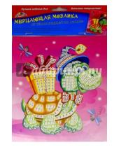 """Картинка к книге АппликА - Мерцающая мозаика """"Черепашка с подарком"""" (А5) (С2420-07)"""