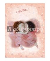 Картинка к книге Евгения Гапчинская - Любовь. Счастье... Блокнот mini Евгения Гапчинская