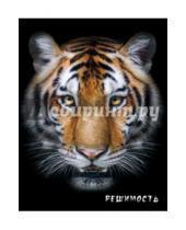 "Картинка к книге Блокнот настоящего хищника - Блокнот настоящего хищника ""Тигр"""