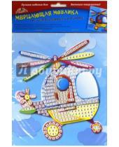"""Картинка к книге АппликА - Мозаика мерцающая самоклеящаяся """"Вертолет"""", А5 (С2420-01)"""